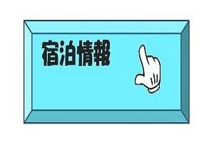 目次ボタン.jpg